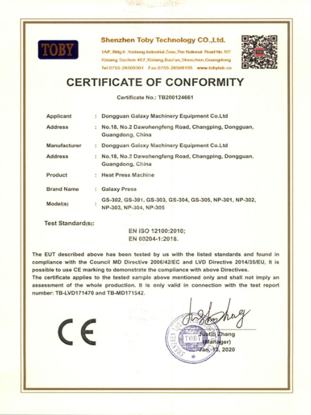热转印机-CE认证