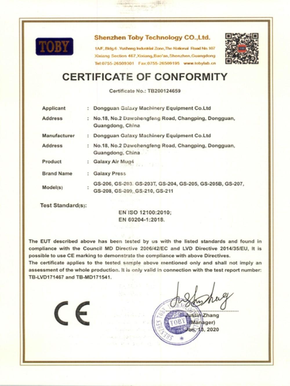 气动杯机-CE认证
