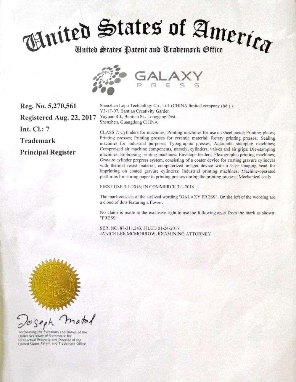 盖思机械-美国注册商标