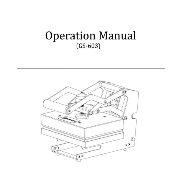 操作手册 GS-802