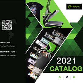 2021年盖思机械产品册